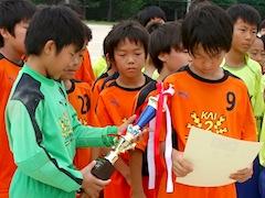 体育の日記念大会 決勝